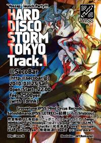 Hdstokyo_track1