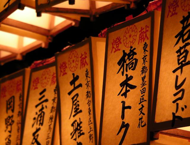 Kentou